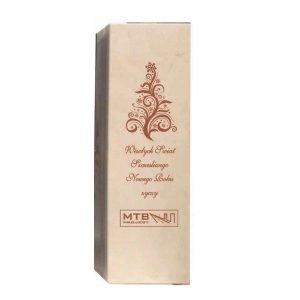 skrzyneczka szkatułka na 1 butelkę wina biała z logo sitodruk